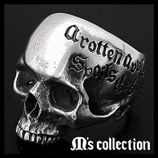 エムズコレクション(M's collection)の24時までの限定値下げ ! M's collection スカルシルバーリング(リング(指輪))