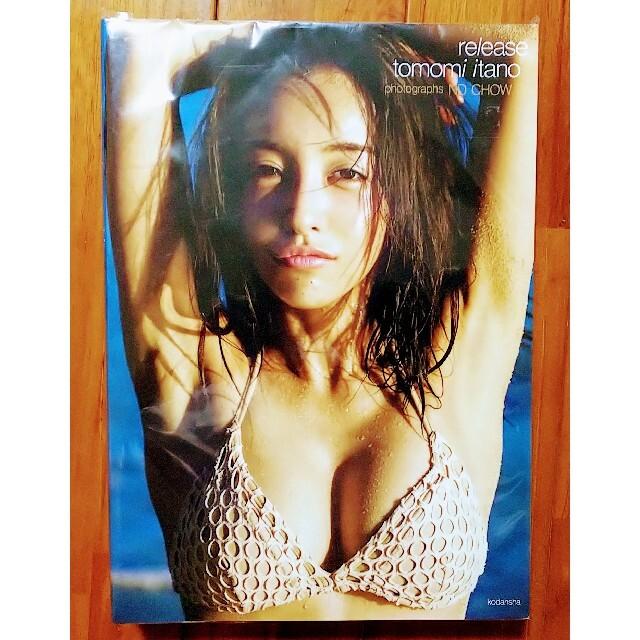 板野友美写真集 エンタメ/ホビーのタレントグッズ(アイドルグッズ)の商品写真
