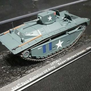 戦車 完成品(その他)