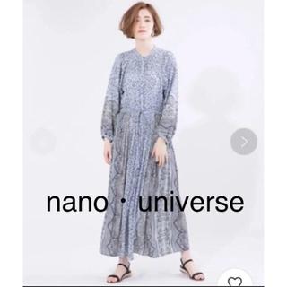 nano・universe - ★美品★ナノユニバース オールドタッチプリントワンピース
