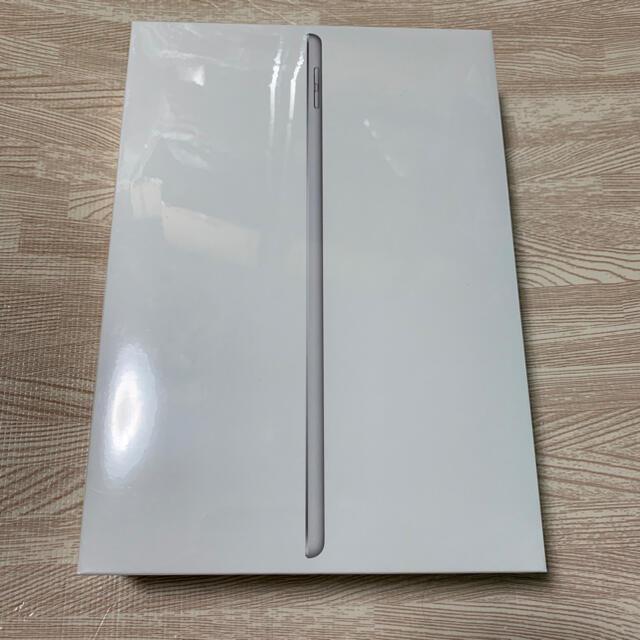 iPad(アイパッド)のアップル 第8世代ipad 32GB 新品未使用 プロフ必読 スマホ/家電/カメラのPC/タブレット(タブレット)の商品写真