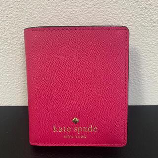 kate spade new york - 【kate spade♤】財布  二つ折り財布 ミニ財布 ピンク