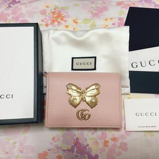 Gucci - 美品 ♡ GUCCI グッチ 財布 プチマーモント