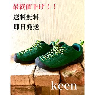 キーン(KEEN)の今週末限定値下げ!!アウトドア シューズ グリーン 23㎝(スニーカー)