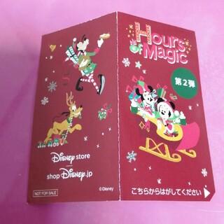 ディズニー(Disney)のディズニーストア クーポン 割引券 10%オフ(ショッピング)