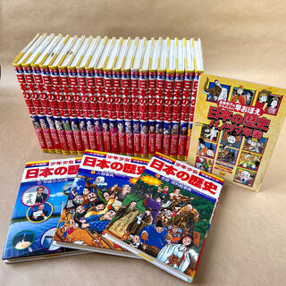 小学館 - 学習まんが少年少女日本の歴史全巻 《小学館全24巻セット》