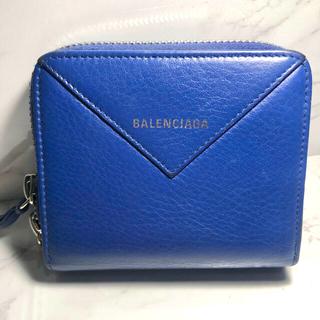 Balenciaga - 【激安】バレンシアガ BALENCIAGA ペーパービルフォード 二つ折り財布