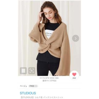 STUDIOUS - 【STUDIOUS】バックツイストニット 2way