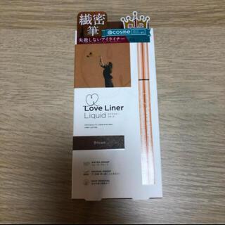 msh - Love liner リキッドアイライナー(ブラウン)
