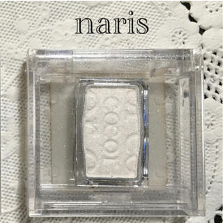 ナリス化粧品 - 【 新品未使用 】naris * アイカラー