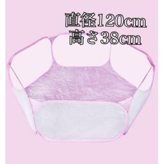 ペットサークル ピンク 折り畳み式 ゆったりサイズ(猫)