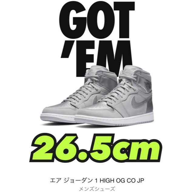 エアジョーダン1 HIGH OG CO.JP 26.5 メンズの靴/シューズ(スニーカー)の商品写真
