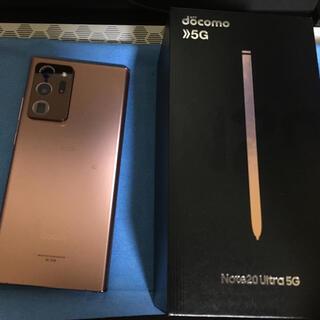 Galaxy - Galaxy note20 ultra 5G docomo