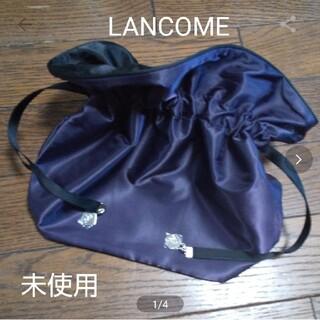 ランコム(LANCOME)のLANCOME コスメポーチ 限定品  未使用(ポーチ)