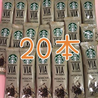 スターバックス VIA ヴィア ほうじ茶 20本