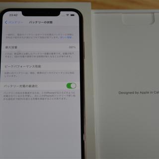 Apple - iPhone XS Max/512GB/ゴールド/香港版・SIMフリー