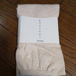 アツギ(Atsugi)のATSUGI ASHIRAI レギンスM-L 10分丈 ベージュ 新品未使用(レギンス/スパッツ)