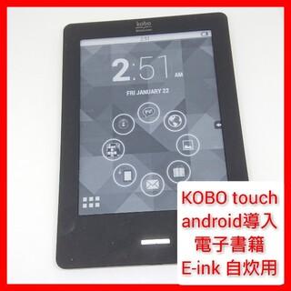 ラクテン(Rakuten)のE-inkタブレット KOBO Touch N905B★電子ペーパー root(電子ブックリーダー)