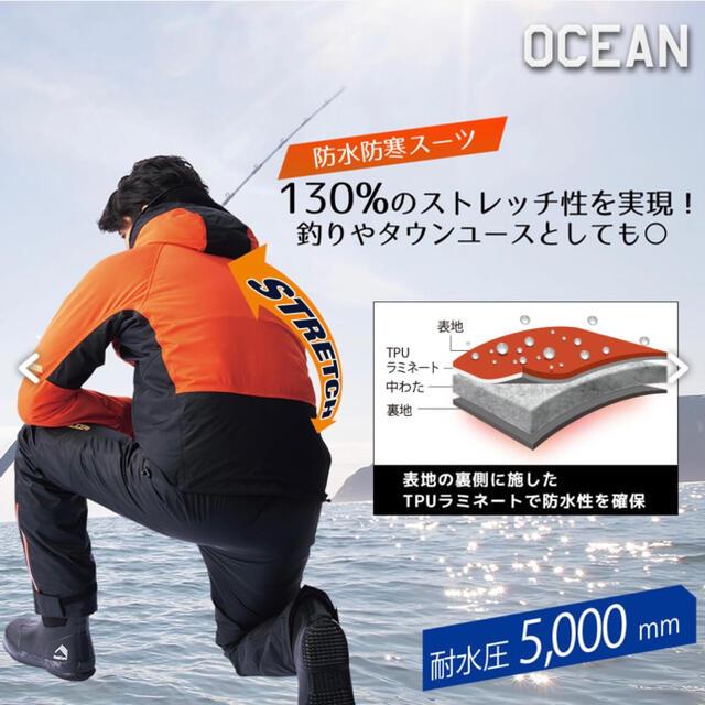 ワークマン イージス オーシャン暴風防寒スーツ  メンズのジャケット/アウター(ナイロンジャケット)の商品写真