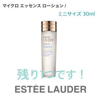 エスティローダー(Estee Lauder)の【未使用】エスティ ローダー マイクロ エッセンス ローション(化粧水/ローション)