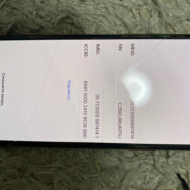 Apple(アップル)のiPhone XS 256 スマホ/家電/カメラのスマートフォン/携帯電話(スマートフォン本体)の商品写真