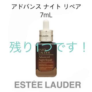 エスティローダー(Estee Lauder)の【未使用】エスティ ローダー アドバンスナイトリペア(美容液)