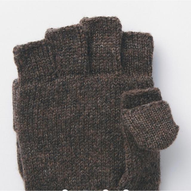 MUJI (無印良品)(ムジルシリョウヒン)の無印良品 ウール混 半指フード付き 手袋 フリーサイズ・モカブラウン レディースのファッション小物(手袋)の商品写真