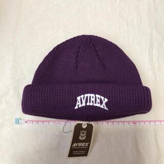 アヴィレックス(AVIREX)の新品 アヴィレックス ニット帽 ビーニー 4 パープル(ニット帽/ビーニー)