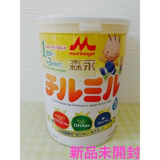 森永乳業 - 【新品】森永 チルミル 大缶 820g  賞味期限2021.10.01