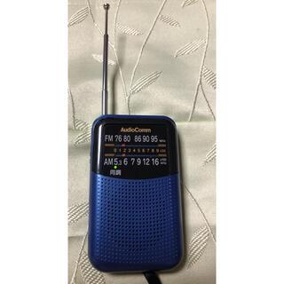 オーム電機 - ♪ポケットラジオ オーム電気RAD-P125N-A