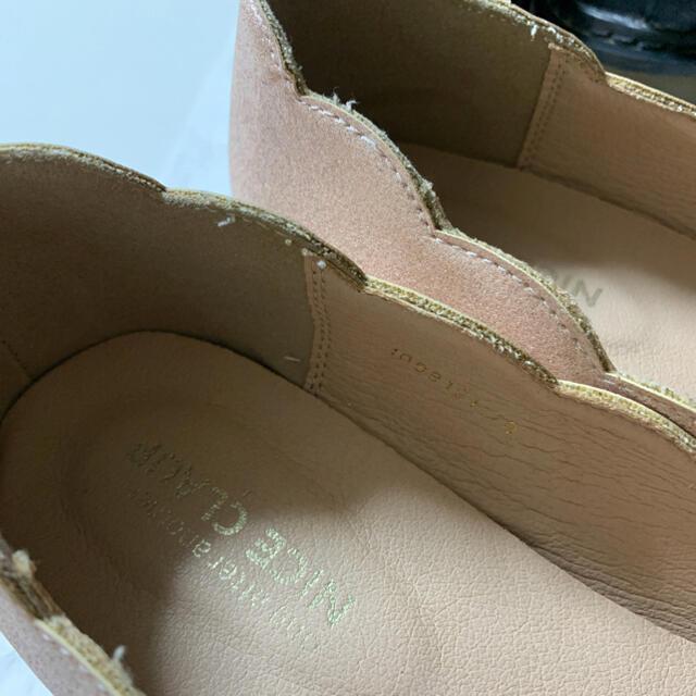 one after another NICE CLAUP(ワンアフターアナザーナイスクラップ)のNICE CLAUP スカラ バレエシューズ ♥ レディースの靴/シューズ(バレエシューズ)の商品写真