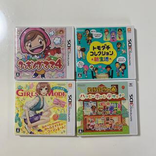ニンテンドウ(任天堂)の任天堂3DS カセット(携帯用ゲームソフト)