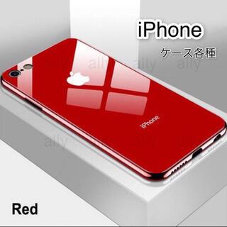 Apple - iPhone ケース RED 鏡面 オシャレさUP ミラー カバー ガラス面