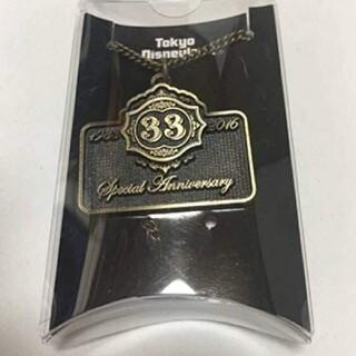 ディズニー(Disney)のクラブ33 東京ディズニーランド CLUB33 ワインマーカー 特別記念モデル(ノベルティグッズ)