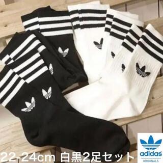 adidas - 新品 adidas originals ソックス 白黒2足セット 22〜24cm
