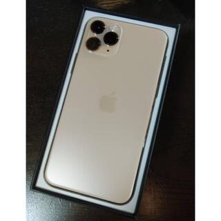 iPhone - iPhone11Pro ゴールド 64GB SIMフリー
