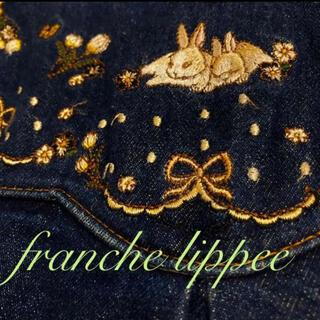 フランシュリッペ(franche lippee)のfranchelippee フランシュリッペ うさぎ刺繍デニムスカート Mサイズ(ロングスカート)