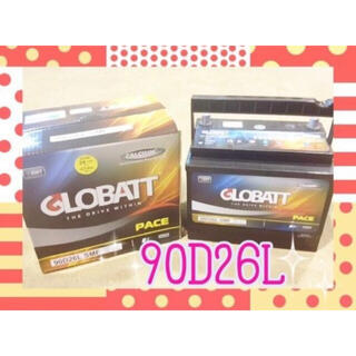 グロバット 業界最安値 カーバッテリー 90D26L