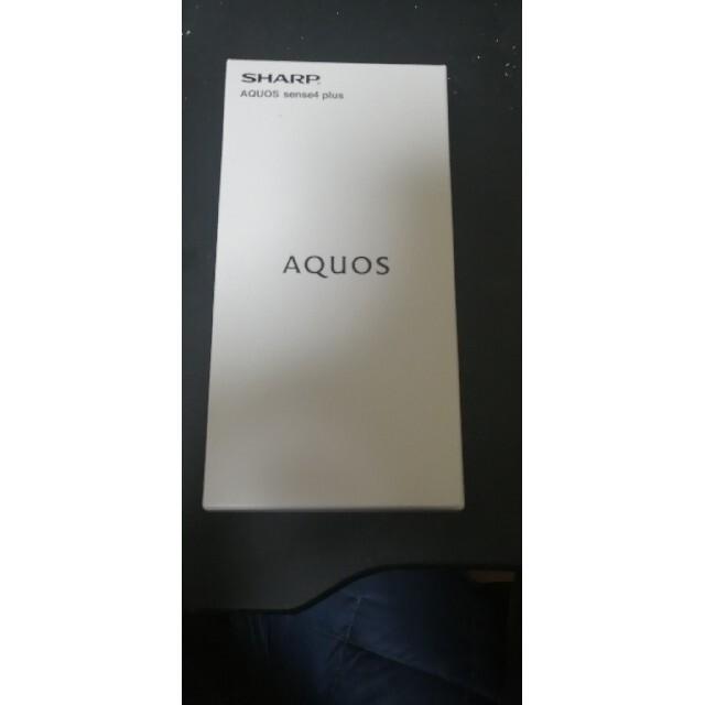 AQUOS(アクオス)のAquos sense4 plus ブラック SH-M16 simフリー 新品 スマホ/家電/カメラのスマートフォン/携帯電話(スマートフォン本体)の商品写真