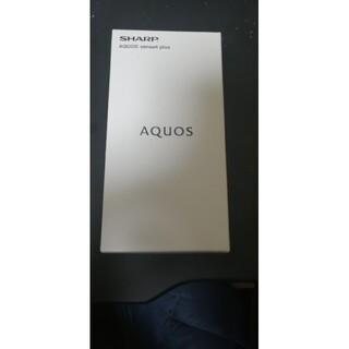 AQUOS - Aquos sense4 plus ブラック SH-M16 simフリー 新品