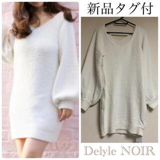 Delyle NOIR - 【新品タグ付】Delyle NOIRボリューム袖ニットワンピース❃︎オフホワイト