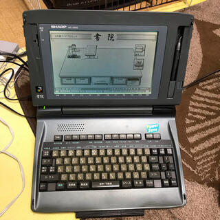 シャープ(SHARP)のSHARP シャープ WD-X800 ワープロ 書院 ワードプロセッサ ジャンク(オフィス用品一般)