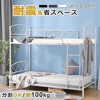 2段ベッド    ホワイト(ロフトベッド/システムベッド)