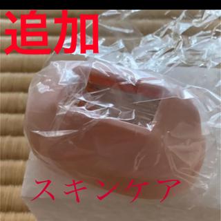 ケーノン(Kaenon)のケノン8.4(脱毛/除毛剤)