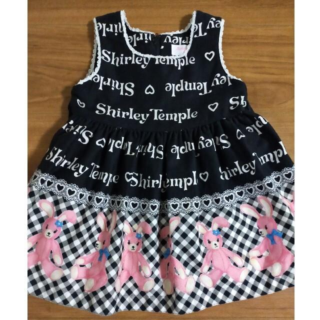 Shirley Temple(シャーリーテンプル)のシャーリーテンプル ワンピース うさぎ 90 キッズ/ベビー/マタニティのキッズ服女の子用(90cm~)(ワンピース)の商品写真