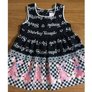 Shirley Temple - シャーリーテンプル ワンピース うさぎ 90