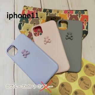 iphone11 クマワンポイントケース(iPhoneケース)