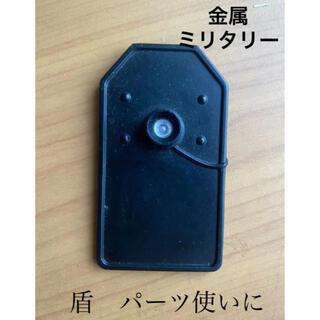 盾 ミニチュア 警察 スワット 自衛隊 GIジョー 武装品 ミリタリー 玩具(ミリタリー)