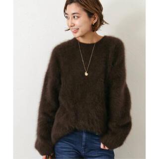 DEUXIEME CLASSE - Deuxieme Classe Fluffy Sweater