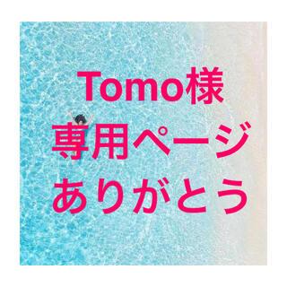 スナイデル(snidel)のTomo様専用ページセーターミント色(ニット/セーター)